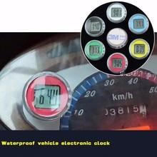 Универсальный мотоцикл часы водонепроницаемый Кронштейн для мотоцикла часы мото цифровые часы костюм ATV все мото красочные TDZ001