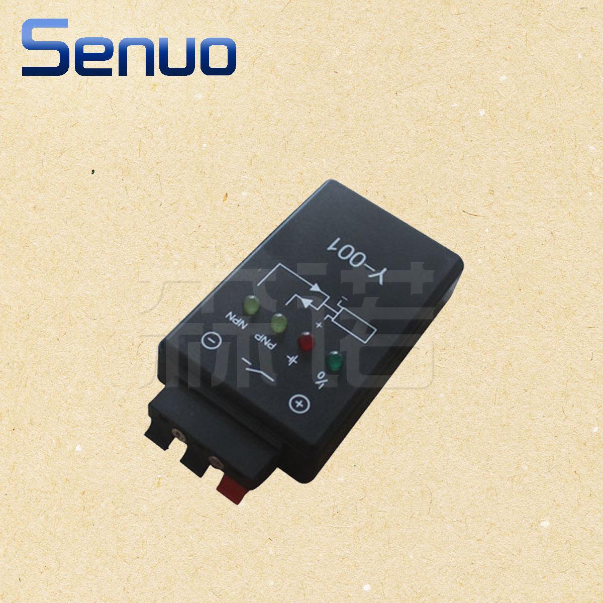 Interruttore fotoelettrico Tester del Sensore Sensore di Prossimità Tester Tester YH-800 Y-001