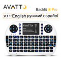 [Avatto] high-end retroiluminação led backlit touchpad i8 pro gaming mini teclado sem fio 2.4 ghz air mouse para ipad/ps3/xbox/tv box