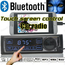 NEW 12V Bluetooth Car Stereo Radio MP3 Audio Player Touch Screen Control MP3/FM /USB/SD/AUX-IN/ Car Electronics In-Dash 1 DIN
