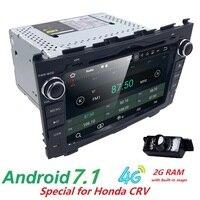 Android 7.1 OS Quad Core 8 pollice 1024*600 HD Touchscreen per HONDA CRV CR-V 2006-2011 in Dash Car Stereo Kit SWC BT DAB RDS DVB-T