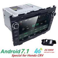 Android 5 1 OS Quad Core 8 Inch 1024 600 HD Touchscreen For HONDA CRV CR