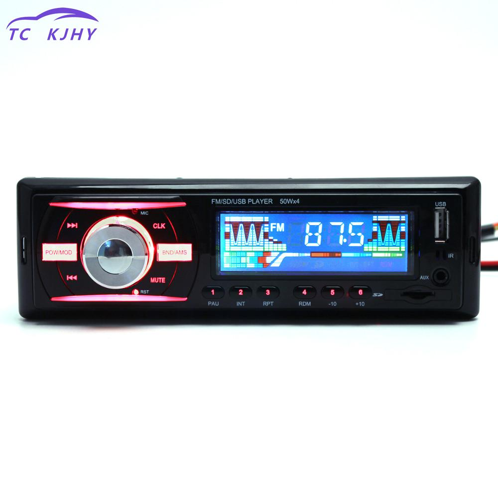 2018 auto parts in dash 1 din 12v auto car radio stereo audio mp32018 auto parts in dash 1 din 12v auto car radio stereo audio mp3 player support fm ups wma inp aux and clock remote control in car radios from