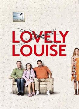 《可爱的露易丝》2014年德国,瑞士,西班牙剧情,喜剧电影在线观看