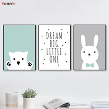 Dream big little one canvas painting wall art poster&prints kids nursery bedroom decor cartoon animals bear murals picture