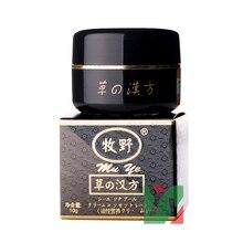 High quality MU YE anti-abscess acne treatment cream black bottle 10g/pcs
