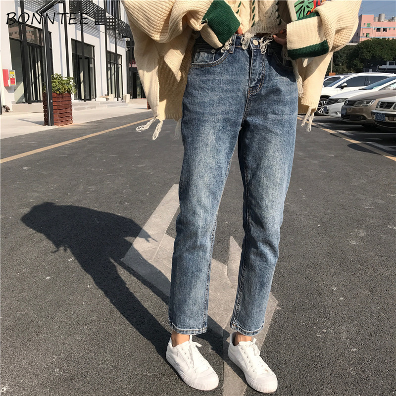 Jeans Women Korean Style Clothing Retro Denim Trousers High Chic Womens Loose Spring Straight Students All-match Classic Pockets