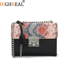 Snake Bags For Women Fashion Shoulder Bag Small Chain Messenger Crossbody Bags PU Serpentine Leather Flap Bags