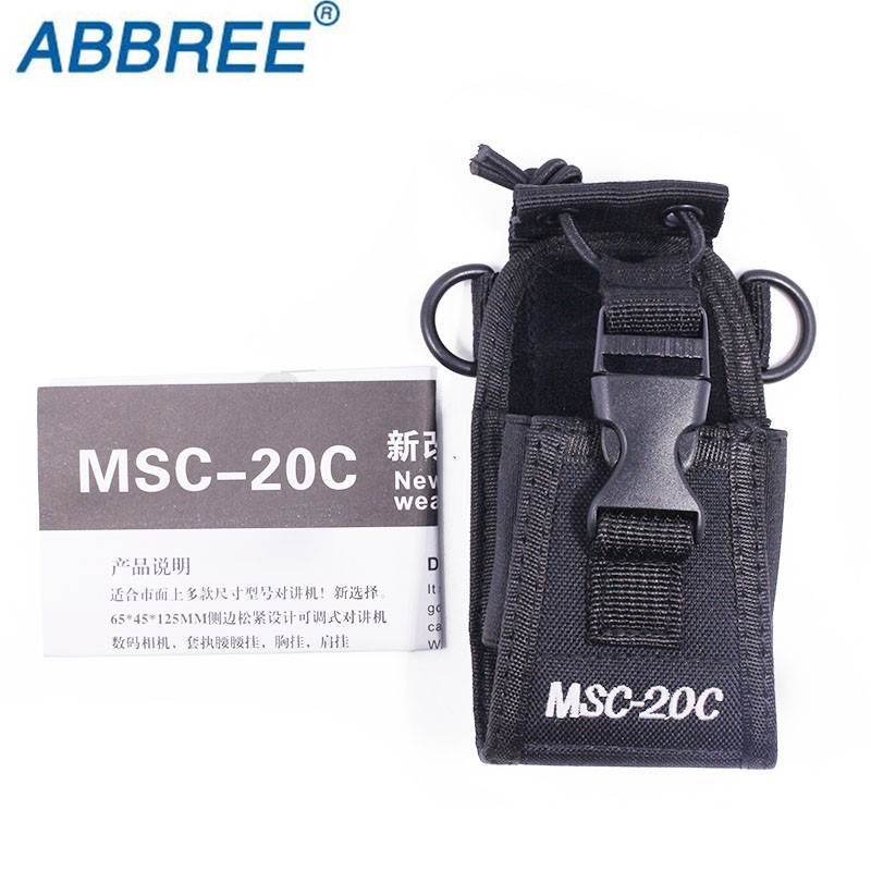 Voionair 2 Pcs Nylon Adjustable Hands-free Two Way Radio Pouch Chest Front Pack Telecom Parts