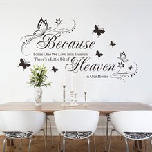 someone we love is in heavening home decor quotes wall stickers