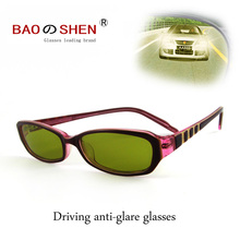 Polarized lens driver glasses day and night sunglasses women driving vision goggles anti-high beam light small box