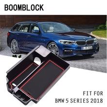 1 шт. Автомобиль Центральной Консоли Подлокотник Коробка для хранения охватывает аксессуары для украшения интерьера для 2018 5 серии BMW G30 аксессуары
