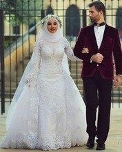 White Muslim Wedding Dress Robe Mariage Vestido De Novia Sirena Vestido De Noiva Manga Longa Appliques Islamic Bridal Gowns