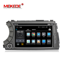 Wholesale 7 2din android 7 1 font b Car b font multimedia Navigation GPS DVD player