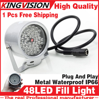Free Shipping 48LEDs Illuminator IR Infrared Dome CCTV Camera Hd Night Enhancement Fill Light Vision 40M
