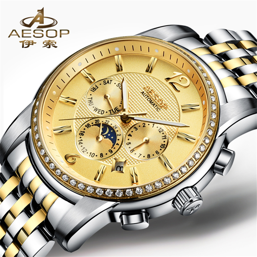 Business Fashion Designer Three small rotary dial Stainless Steel Golden Men Watch Luxury Brand Automatic Mechanical Watches NEW
