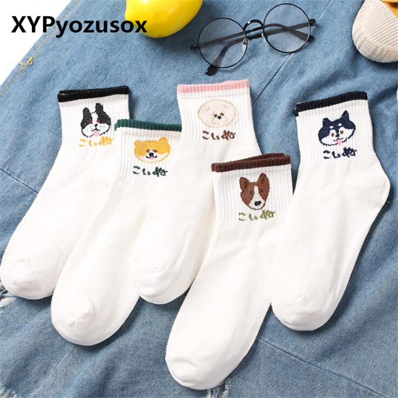 2018 Spring Women Socks Dog Cute Cartoon Puppy Pattern White Socks Japanese School Girls Style Border Collie/Shiba Cotton Socks