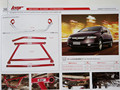 KMR the start bar,Tower bar Reinforcement beam is suitable for  2003 2007 2010 2015 Honda Odyssey chassis strengthening body