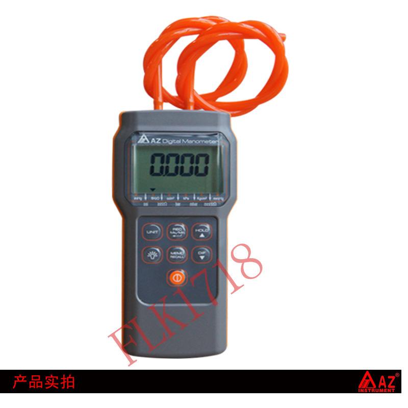 AZ82062 Digital Manometer High Accurary Pocket Size 6 Psi Economic Pressure Gauge Differential Pressure Meter Tester (3)