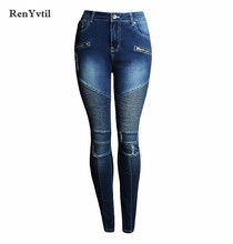 RenYvtil 2017 Women`s Fashion Punk Motorcyle Denim Pants Patchwork Stretch Fit Ripped Skinny Jeans Woman Hole Slim Femme Jeans