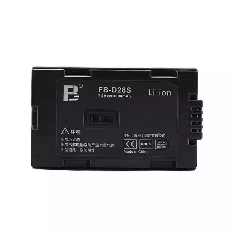 CGR-D320 CGR-D28S CGR D28S lithium batteries For PANASONIC AG-DVC15 NVDA1B NV-DA1B NV-DS12B NV-DS15 Digital camera Battery