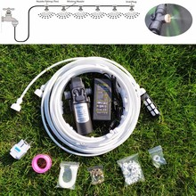 18M White Brass Nozzles Water Mist Spray Electric Diaphragm Pump Kit Misting System Automatic Water Pump Sprayer for Garden new aftermarket pump repair packing kit 248213 for graco sprayer 1095 1595 5900