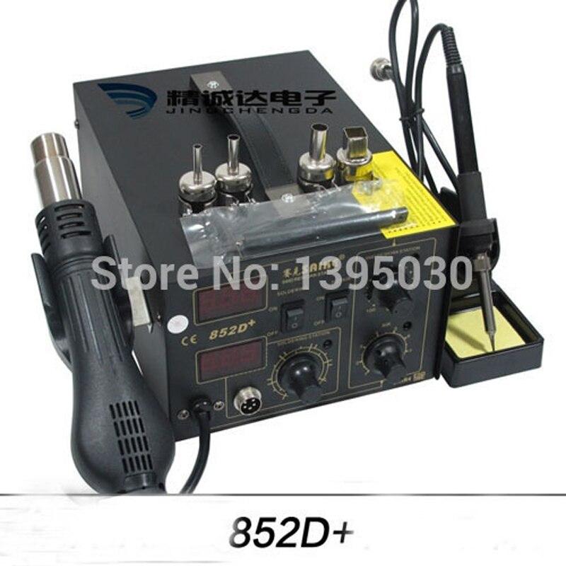 4pcs/lot 852D++ Standard Rework Station Soldering iron Hot Air Rework Station Hot Air Gun soldering station 220V or 110V  цены