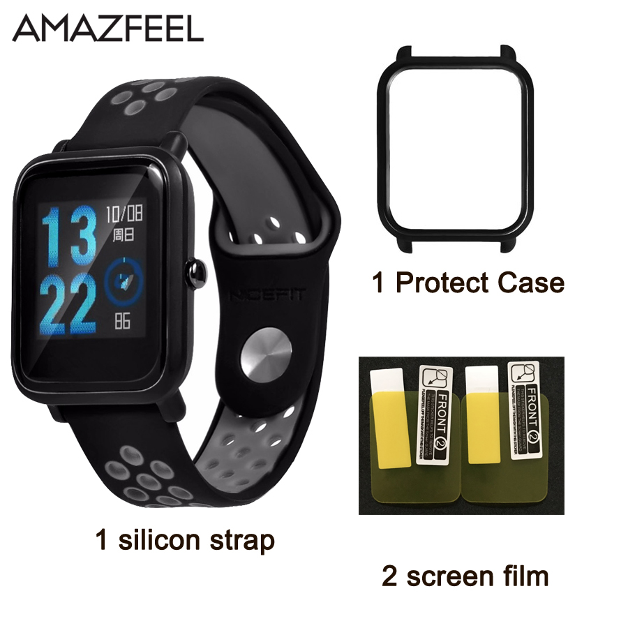 3in1 Smartwatch Band for Xiaomi Huami amazfit bip Youth Smart Watch Silicone wristband Double Color Replacement strap+film 3in1 metal strap double color band for original xiaomi huami amazfit bip bit pace lite youth smart watch screen protector film
