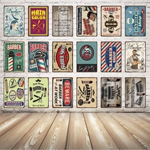[ Kelly66 ] Barber shop Metal Sign Poster Home Decor Bar Wall Plaque Iron Painting 20*30 CM Size Dy3