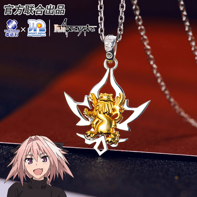 [Fate Apocrypha]925 sterling silver Astolfo Rider Pendant Action figure Fate Grand Order FGO Cosplay Action figure Gift