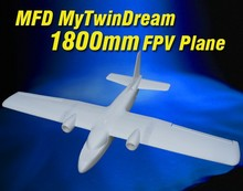 Buy New MyTwinDream 1800mm FPV EPO RC Airplane Remote Control Electric Powered Glider UAV Model Plane Radio Remote Control Toy : MFD