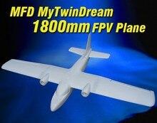 Nueva MyTwinDream 1800mm FPV UAV EPO RC Avión de Control Remoto Eléctrico Desarrollado Planeador Modelo de Avión de Juguete de Radio Control Remoto: MFD