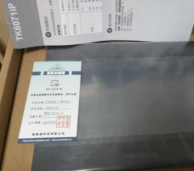New orginal in box for HMI TK6071IP fully replaces TK6070IP