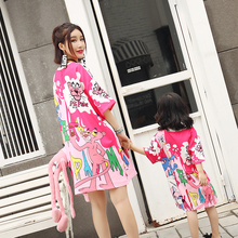 Cartoon Dresses Mother Daughter Mommy and Me Clothes Family Matching Outfits Look Mom Mum and Girls Loose Dress Clothing Summer