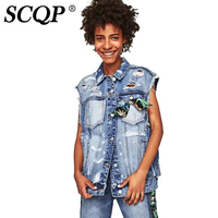 SCQP Printed Floral Hole Denim Women S Jackets Sleeveless Lady Jeans Jacket Women 2017 Jeans Jacket
