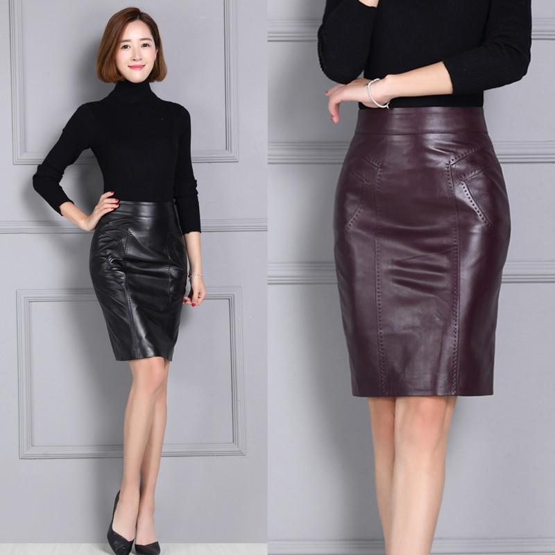 Women Slim Wrap Hip Genuine Leather Skirt K118