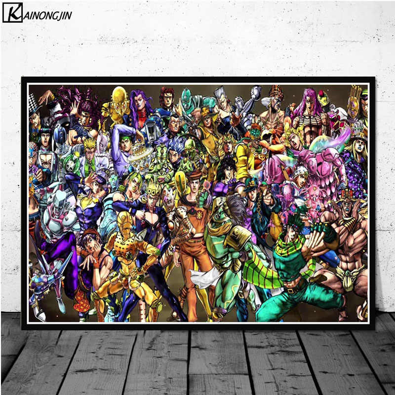 JoJo s Bizarre Poster Adventure Action Japan Anime Wall Art Canvas Painting Posters and Prints Room Decorative Home Decor