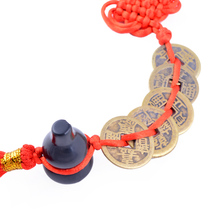 5 Emperors Feng Shui Lucky Coins For Wealth Money with Gourd