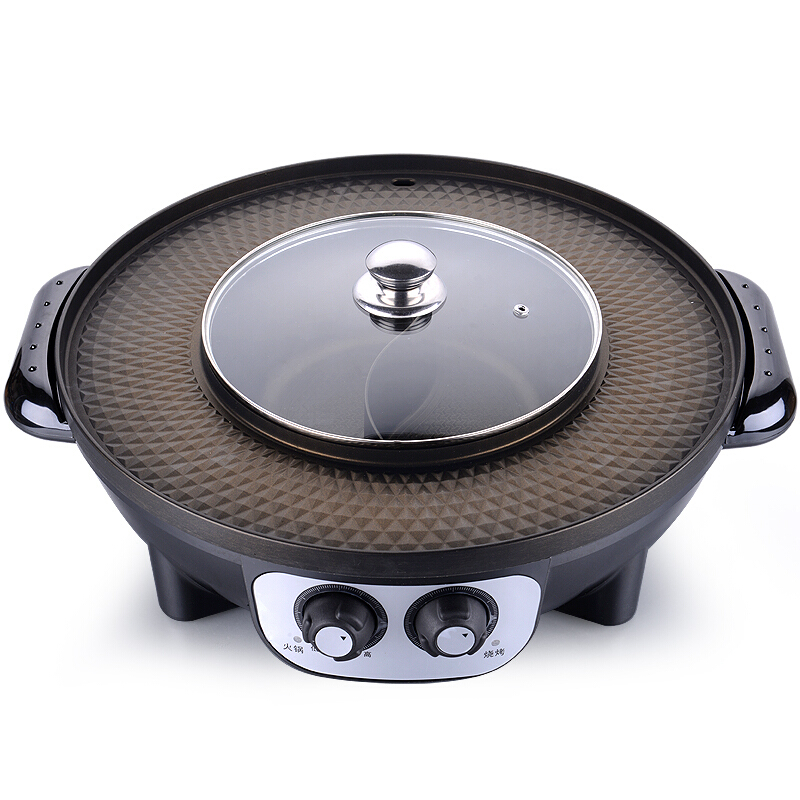 Electric Cooker Smokeless Baking Pan Hot Pot Barbecue Oven Shaving Non-stick Roasting Machine Double Temperature Control SwitchElectric Cooker Smokeless Baking Pan Hot Pot Barbecue Oven Shaving Non-stick Roasting Machine Double Temperature Control Switch