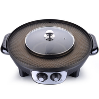 Electric Cooker Smokeless Baking Pan Hot Pot Barbecue Oven Shaving Non stick Roasting Machine Double Temperature Control Switch