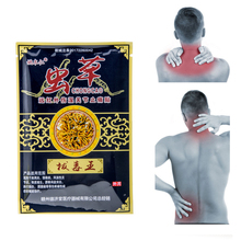 8pcs New Chinese Medical Plaster Pain Relief Patches Herbs Plaster Joint Pain Killer Muscle Relaxation Tiger Balm Massage 8pcs 1bag chinese traditional plaster tiger balm joint pain muscle massage relaxation capsicum herbs