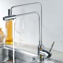 Двойного назначения кран очиститель воды fiter медь для кухни горячий холодный смеситель 360 вращающиеся смесители
