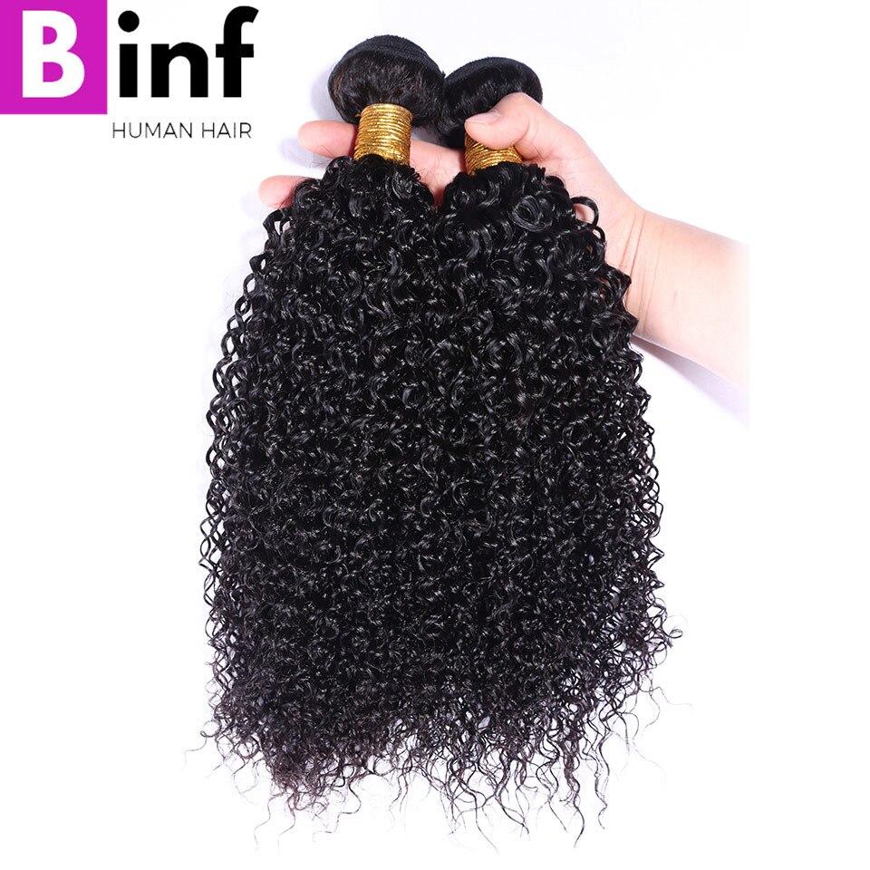 BINF Hair Indian Hair Kinky Curly 4 Bundles/Lot 100% Human Hair Soft Natural Color 1B Remy Hair Bundles Free Shipping