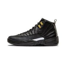 online store dcd64 cd4cd KFJ AIR UNS Jordan 12 XII Männer Basketball Schuhe wolle die master  Universität Blau red gym GS Barons Grippe Spiel athletisch S..