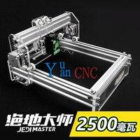 2500メガワットのレーザーdiy高出力レーザー彫刻cncマシン