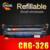 CRG CRG 126 326 726 128 328 728 Cartucho de Toner Compatível para impressora CANON LBP6200d iC MF4570dn