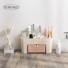 YEARNUO T-drawer cosmetic storage box makeup brush finishing box desktop jewelry skin care product compartment dressing box