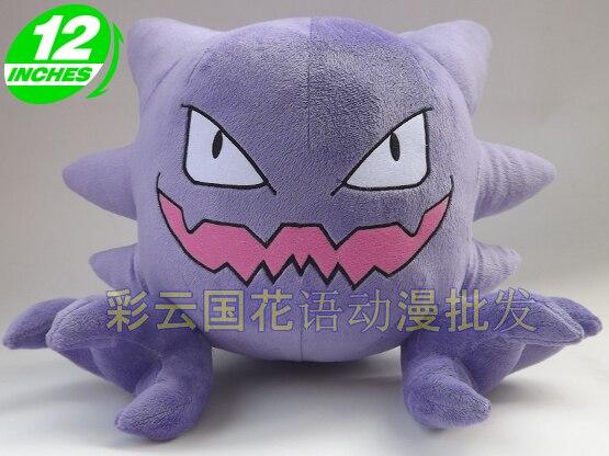 Фильмы и ТВ Pokemon 30 см Pocket Monster Haunter плюшевые игрушки около 12 дюймов кукла подарочные p5869