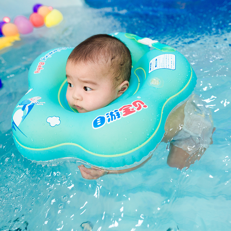 0-8 Months Newborn Baby Inflatable Neck Swimming Rings Floating Pentagram Kids Swim Pool Accessories Child Bathing Boat Toy