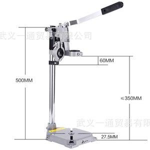 Image 2 - Elektrikli matkap standı güç döner araçları aksesuarları tezgah matkabı basın standı DIY aracı çift kelepçe taban çerçeve matkap tutucu